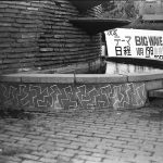 A drawing on the fountain wall (A drawing in a photograph), 1984, Chalk (Photograph)